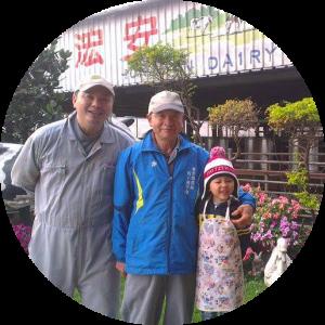 taiwan dairy farm